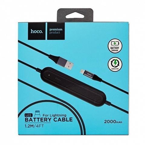 Купить кабель с Power Bank Hoco U22 Lightning