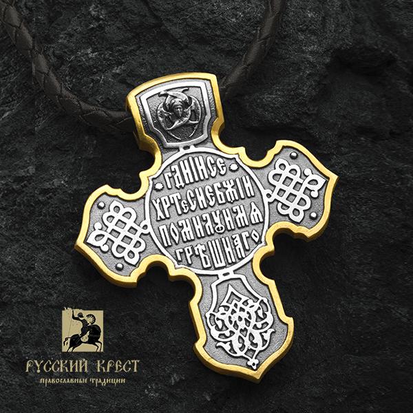 Серебряный крест с позолотой мужской Спас нерукотворный