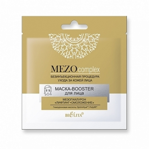 Белита  Mezocomplex маски Маска-Booster для лица Мезогиалурон