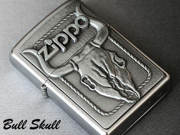 Зажигалка Zippo (20286)