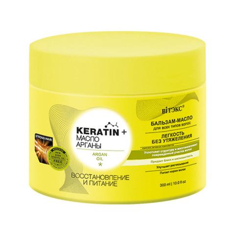 Витэкс Keratin + масло Арганы Бальзам-масло для всех типов волос Восстановление и питание 300 мл