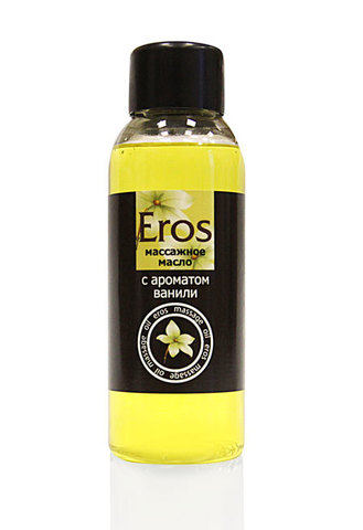 Массажное масло Eros sweet с ароматом ванили - 50 мл.