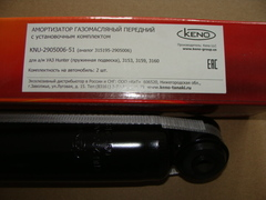 Амортизатор УАЗ  Keno (газ. ) передний 3153,3159 .( пруж.подв.)