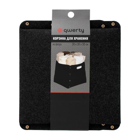 Корзина для хранения из фетра, 30*30*30 см, цвет темно-серый QWERTY