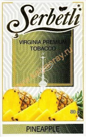 Serbetli Pineapple