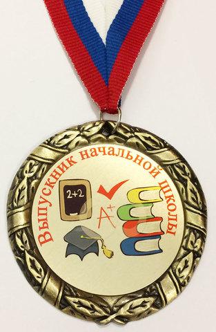Медаль выпускнику начальной школы (2 + 2)