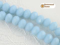 Бусины Хрустальные светло-голубые непрозрачные овальные