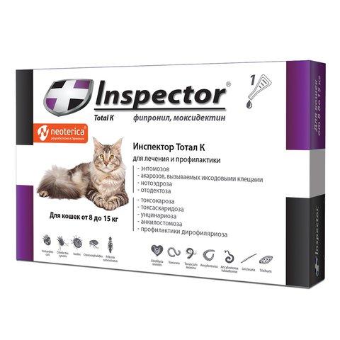 Инспектор капли для кошек 8-15кг от внешних и внутренних паразитов