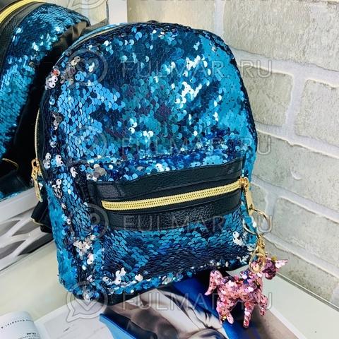 Рюкзак в двусторонних пайетках меняет цвет Голубой-Зеркальный с брелком Единорогом (26x20x10 см) Классика
