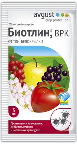 Инсектицид Биотлин, 9 мл (от тли, белокрылки)