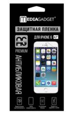 Пленка защитная для iPhone 6/ 6S MediaGadget PREMIUM МАТОВАЯ АНТИБЛИКОВАЯ ДВУСТОРОННЯЯ