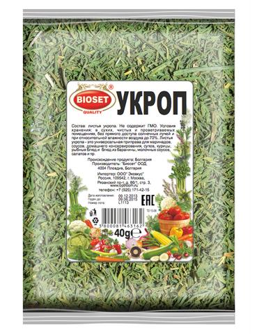 Укроп - листья