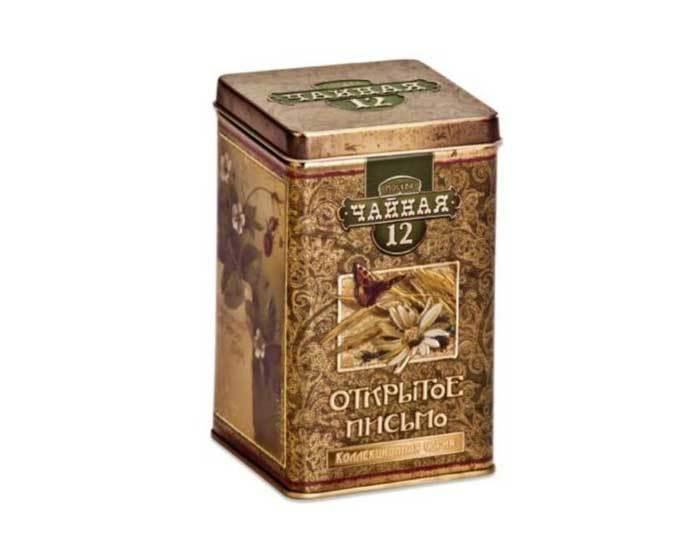 Чайный набор Чайная 12