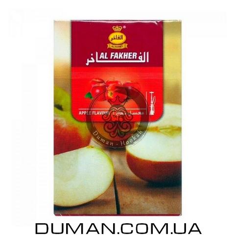 Табак Al Fakher Apple (Аль Факер Яблоко)