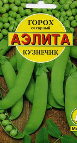 Семена Горох Кузнечик 25 г