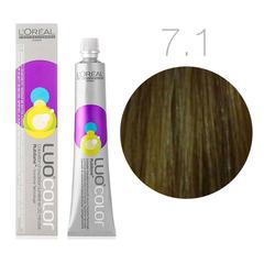 L'Oreal Professionnel Luo Color 7.1 (Блондин пепельный) - Краска для волос