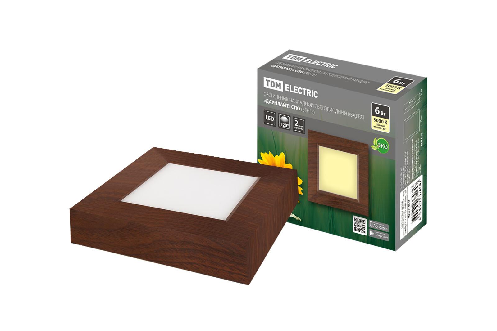 Светильник накладной светодиодный квадрат Даунлайт