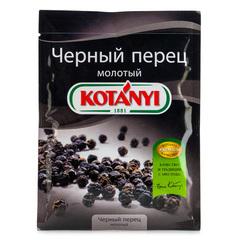 Черный перец молотый Kotanyi 20г