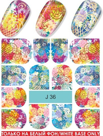 Слайдер-Дизайн J36