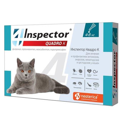 Инспектор Квадро капли для кошек 4-8кг от внешних и внутренних паразитов