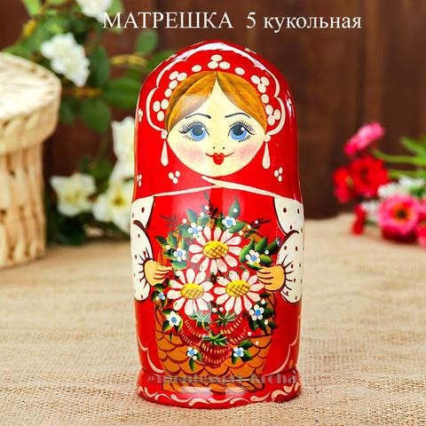 МАТРЁШКА 5 кукольная