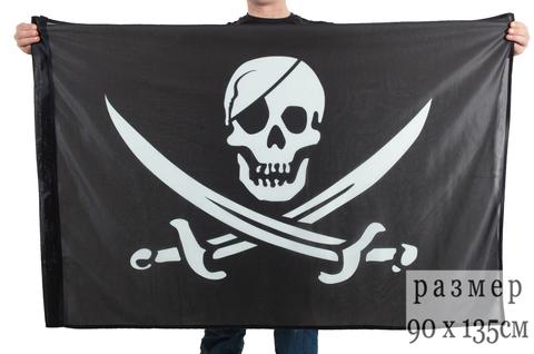 Купить флаг Роджер - Магазин тельняышек.ру 8-800-700-93-18