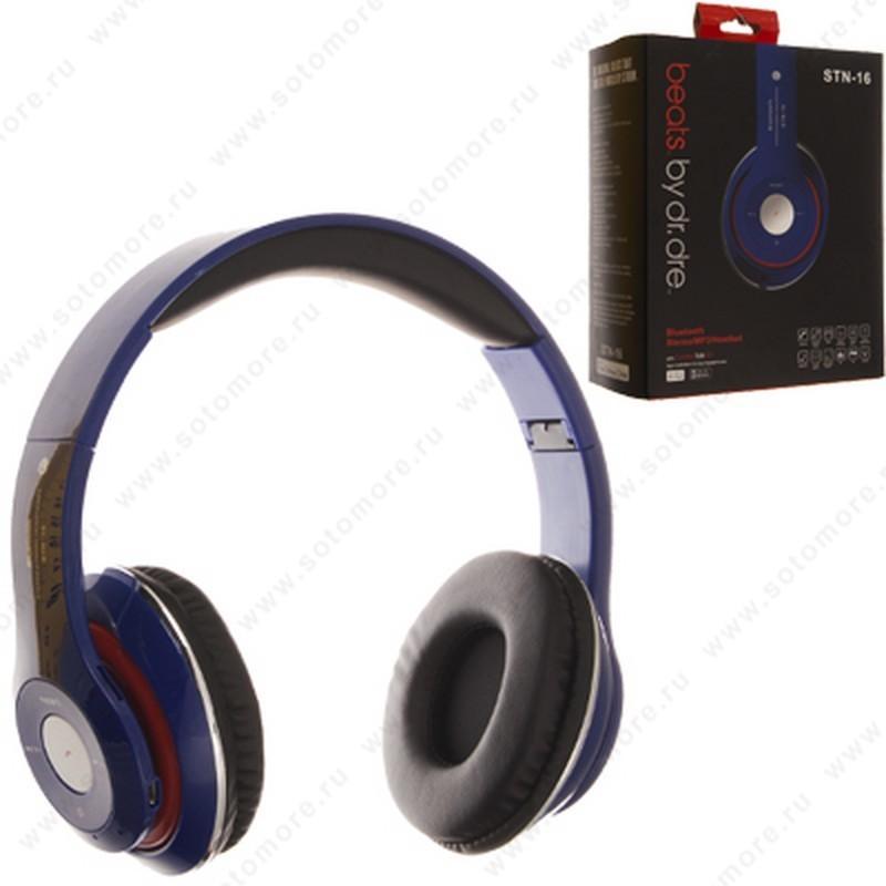 Наушники беспроводные STN-16 Bluetooth wireless синий