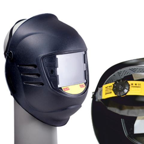 Щиток защитный лицевой сварщика НН10 Premier FavoriT ГД9 RAPID