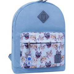 Рюкзак Bagland Молодежный W/R 17 л. голубой 148 (00533662)