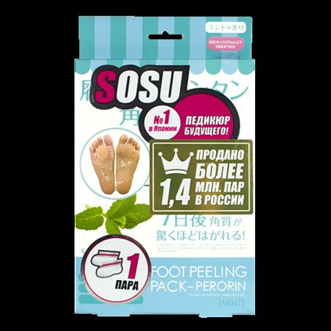 Педикюрные носочки SOSU с ароматом мяты, 1 пара