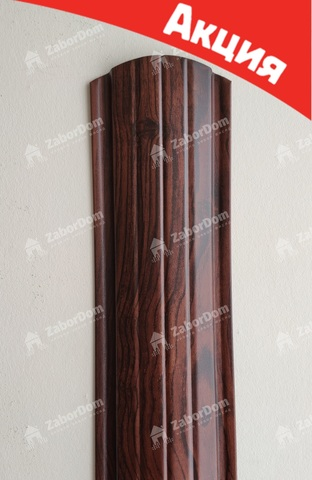 Евроштакетник металлический 110 мм Красный каштан полукруглый 0.5 мм