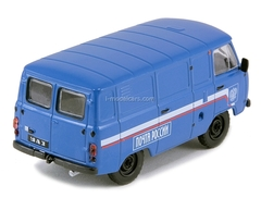 UAZ-3741 Post of Russia 1:43 DeAgostini Service Vehicle #31