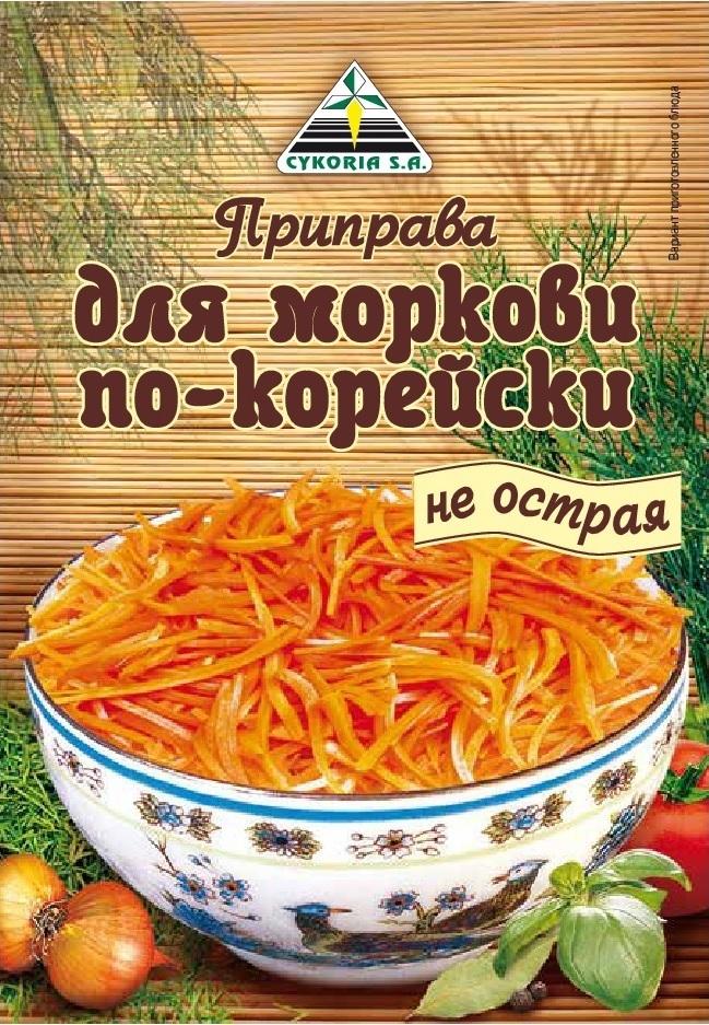 Приправа для моркови по-корейски не острая, 50п х 30г