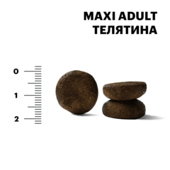 Karmy Maxi Adult Телятина, 15кг.
