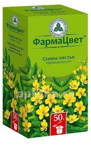 СЕННЫ ЛИСТ 50гр