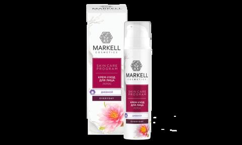 Markell Skin Care Program Крем-уход для лица Лотос дневной 50мл
