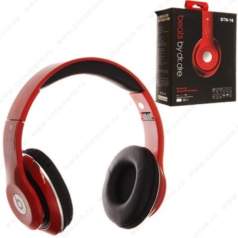 Наушники беспроводные STN-16 Bluetooth wireless красный