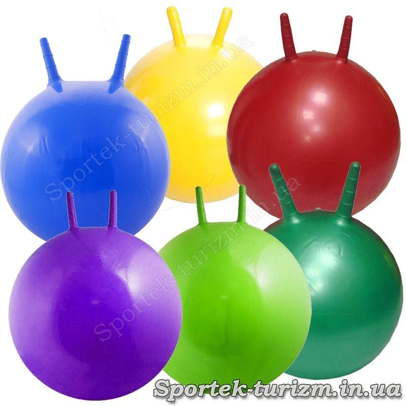 Дитячий фітбол (м'яч для фітнесу) з ручкою діаметром 45 см (кольори)