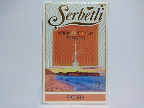 Табак для кальяна SERBETLI Patara 50gr