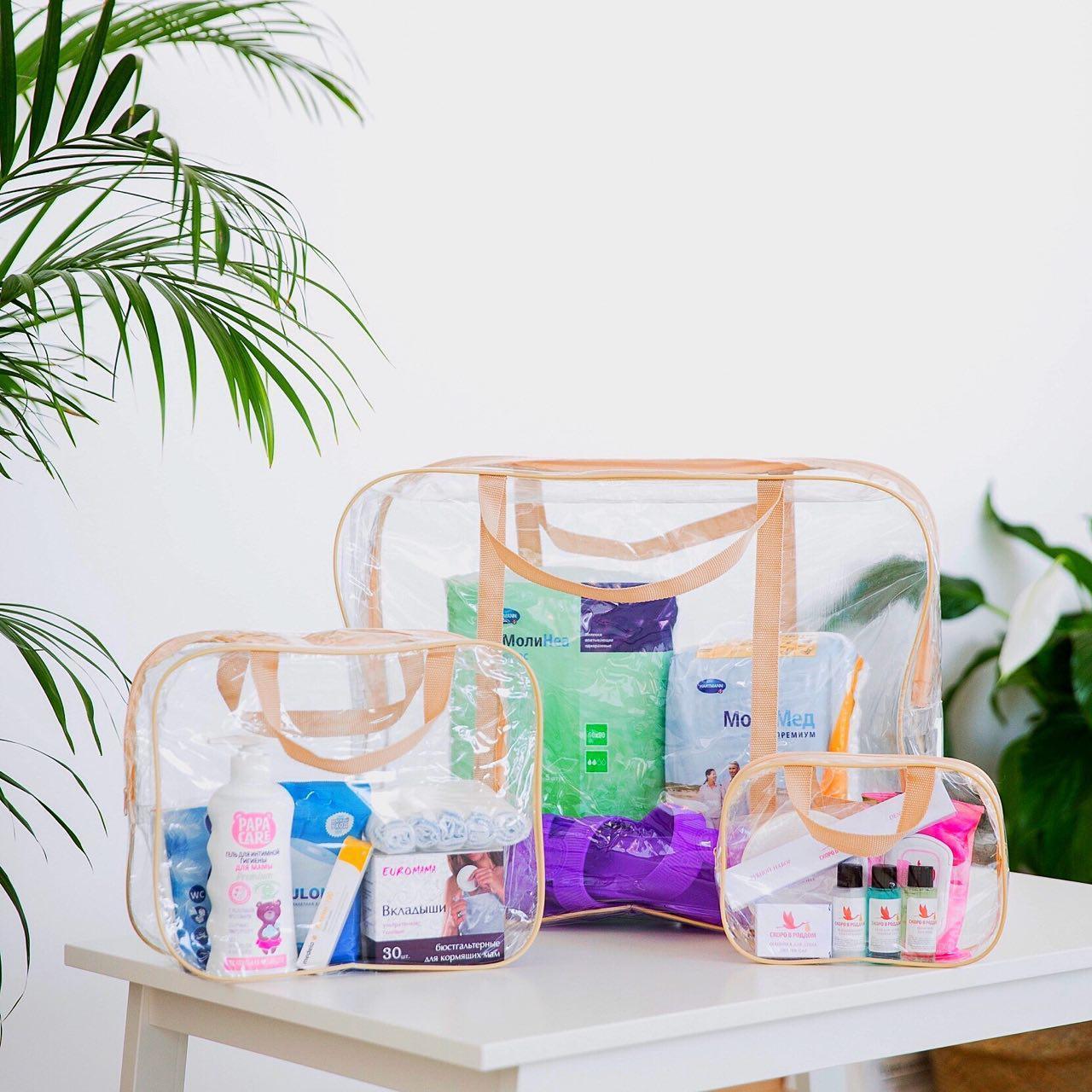 купить готовую сумку в роддом спб