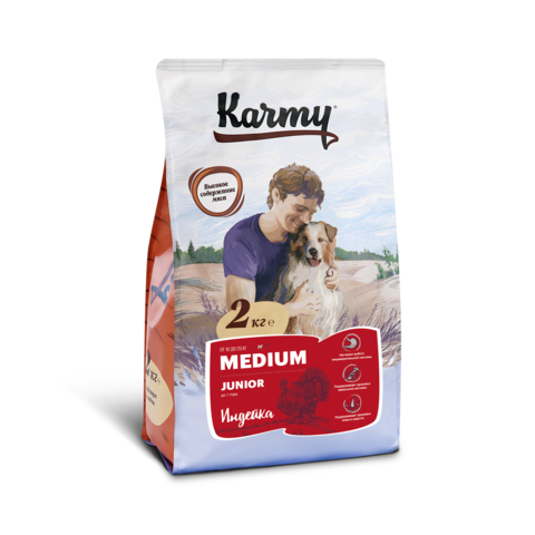 Karmy Medium Junior Индейка, 2кг.