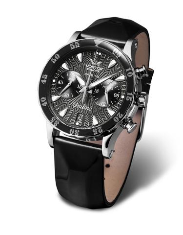 Часы наручные Восток Европа Ундина (Undinė) VK64/515A523