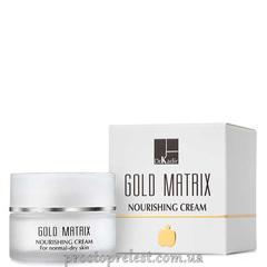 Dr.Kadir MATRIX CARE - Питательный крем для нормальной и сухой кожи