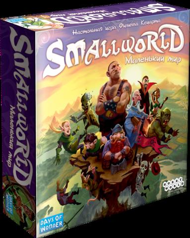 Настольная игра: Small World: Маленький мир