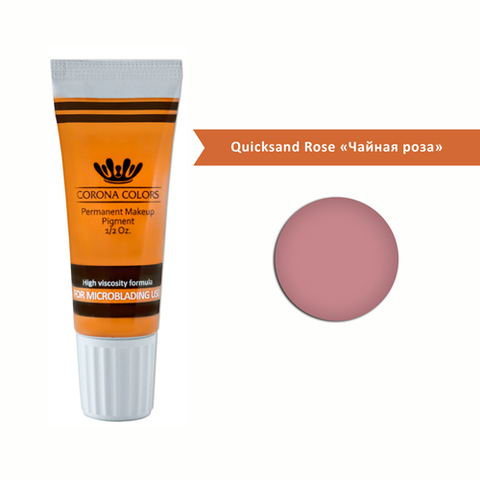 Пигмент Corona Colors для микроблейдинга Quicksand Rose «Чайная роза» 15 мл