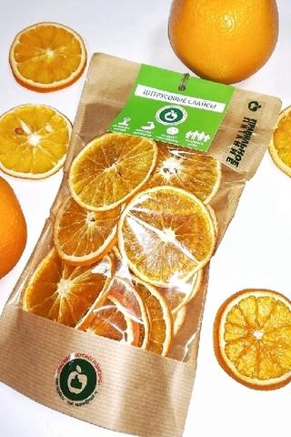 Апельсины сушёные с кожурой 60 грамм
