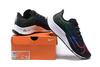 Nike Air Zoom Pegasus 37 'BeTrue'