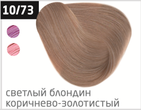 OLLIN performance 10/73 светлый блондин коричнево-золотистый 60мл перманентная крем-краска для волос