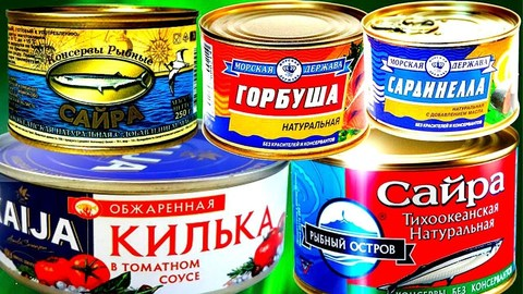 Говядина тушеная (Золотой резерв) ж/б 0.325 гр.