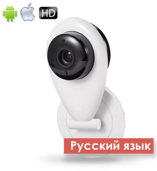Каталог Wi-Fi Видеоняня (3 в 1) дом_камера11.jpg